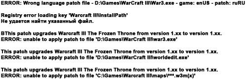 Просмотреть все записи в Новости. Универсальный патч 1.23а для Warcraft. e