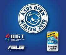 Asus Winter 2010 результаты