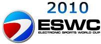 ESWC 2010 приглашения