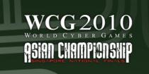 WCG 2010 Asia Championship квалификации
