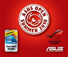 ASUS Summer 2010 play off