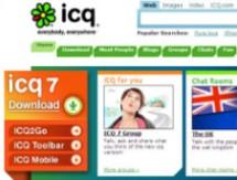 сервис ICQ