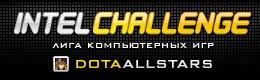 Intel Challenge Super Cup