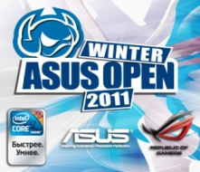 ASUS Winter 2011 — группа H