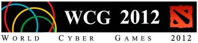 WCG Asia - турнир по Dota Allstar