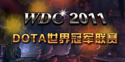 WDC 2011 — полуфиналы