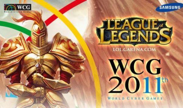 WCG 2011 LoL — группа B