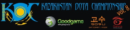 Kazakhstan Dota Championship vol.8