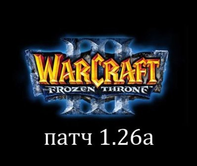 warcraft_patch_126