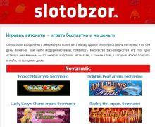 slotobzor