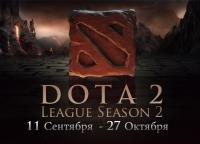 WePlay Dota 2 League Season 2