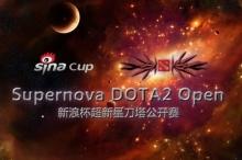 Supernova DOTA2 Open