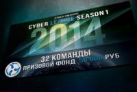 Cyber Universe