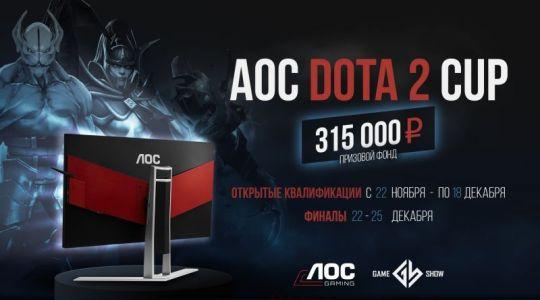 AOC DOTA2 CUP - победили Rebels