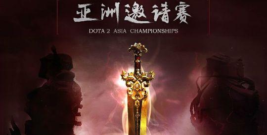 Dota 2 Asia Championships 2017 квалификация в Европе