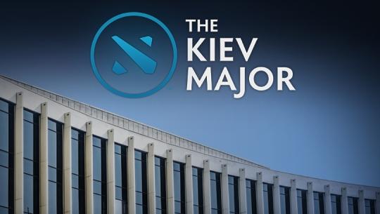 Результаты Kiev Major