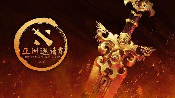 Шоу матч лучших игроков на DAC 2017