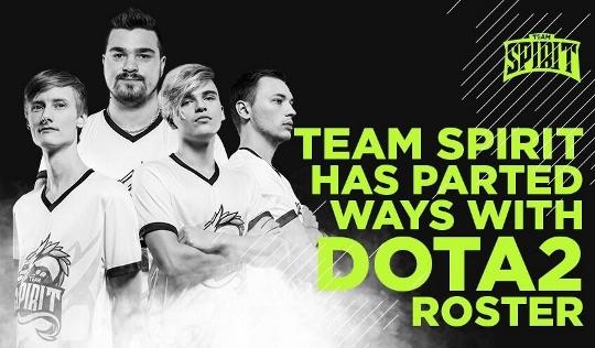На фото прощальный баннер команды Team Spirit - состав по Dota 2 распущен.
