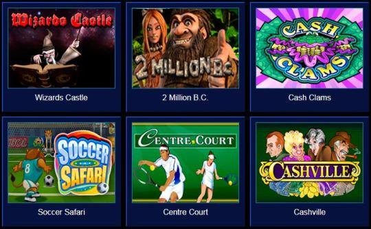 Скриншот - новые игровые автоматы в клубе Вулкан.