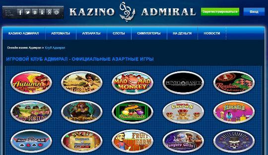 Скриншот экрана казино Адмирал.