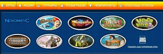 Скриншот главной страницы клуба Адмирал.