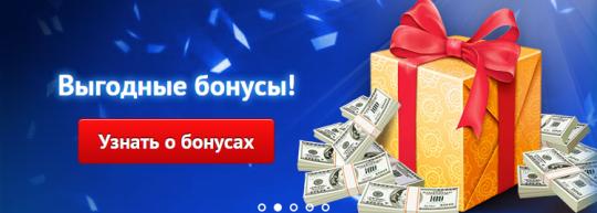 Какие бонусы встречаются в онлайн казино.