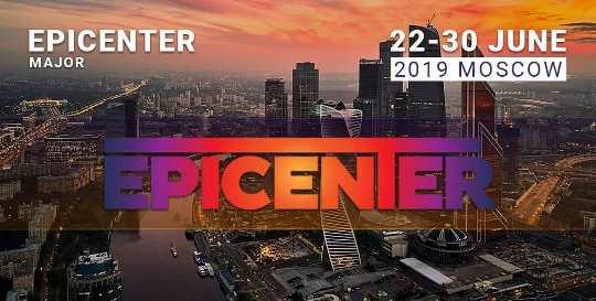 Промо баннер турнира Epicenter Major 2019