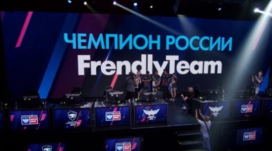 Чемпионы России по Dota 2 в 2019 году