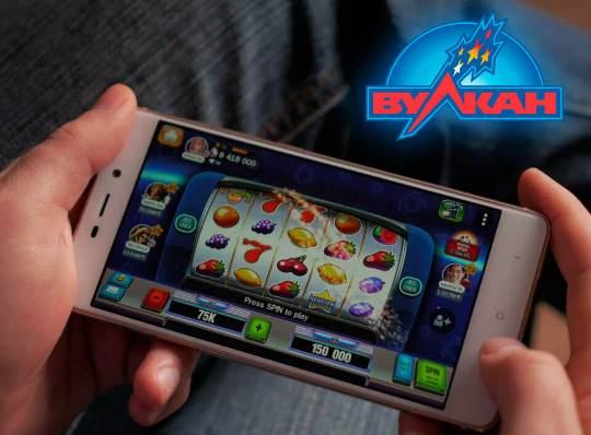 На картинке показано, как выглядит приложение Вулкан на смартфоне.
