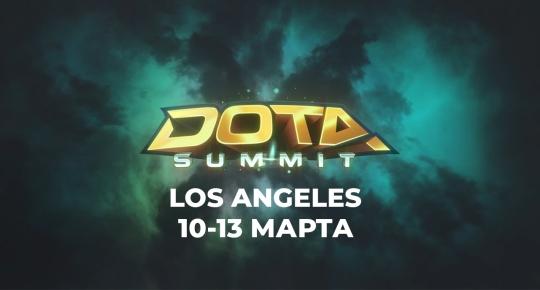 Завершился Dota Summit 12